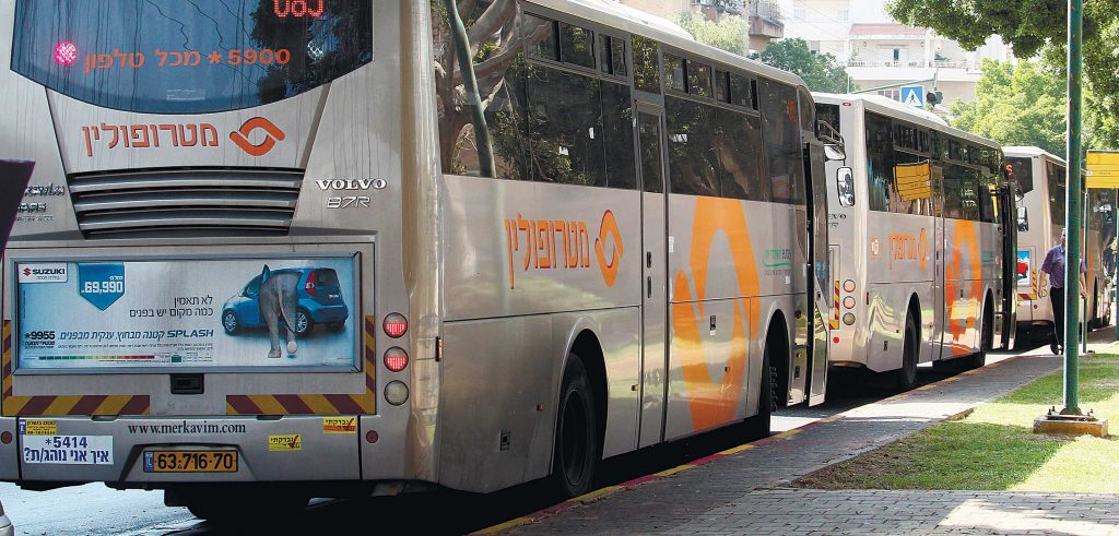 אוטבוסים של מטרופולין צילום עזרא-לוי-1024x491