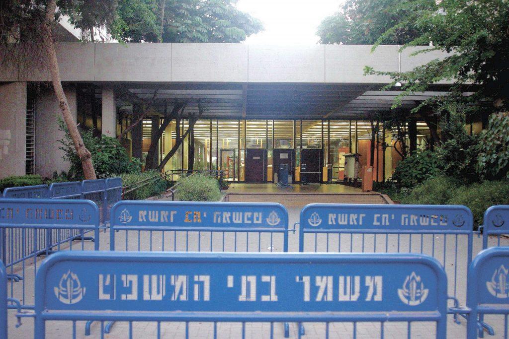 בית המשפט בתל אביב צילום ניר קידר