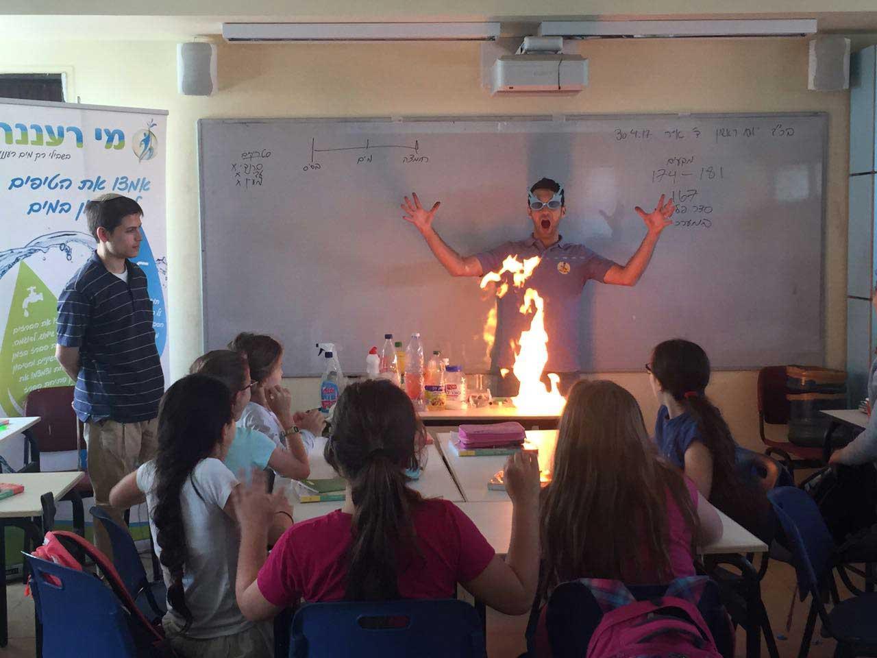 """פעילות של עולם המים בבית ספר יבנה צילום יח""""צ"""