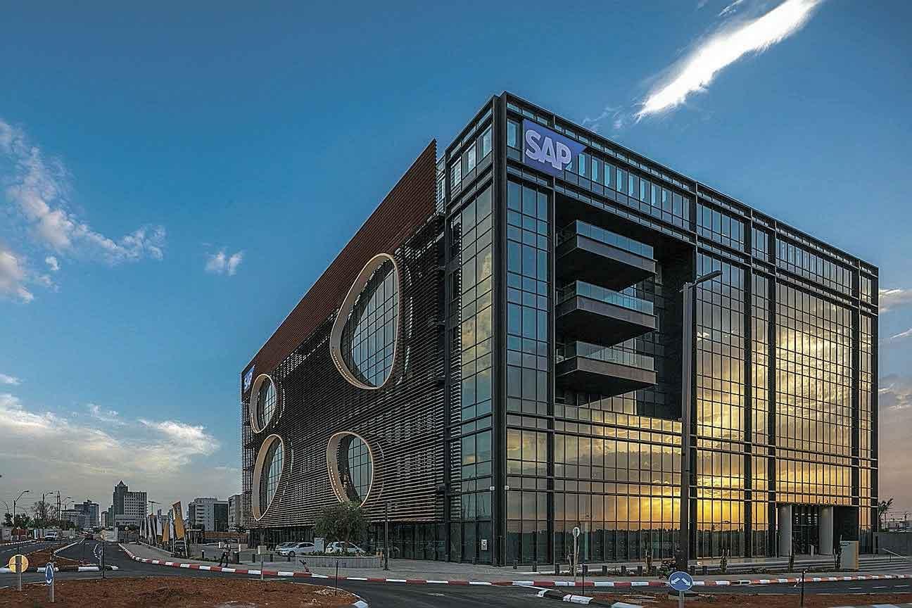 """בניין SAP החדש ברעננה צילום יח""""צ"""