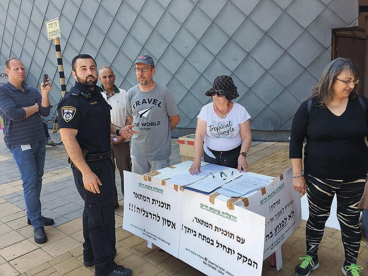 השוטרים מפנים את דוכן ההחתמות בקניון שבעת הכוכבים