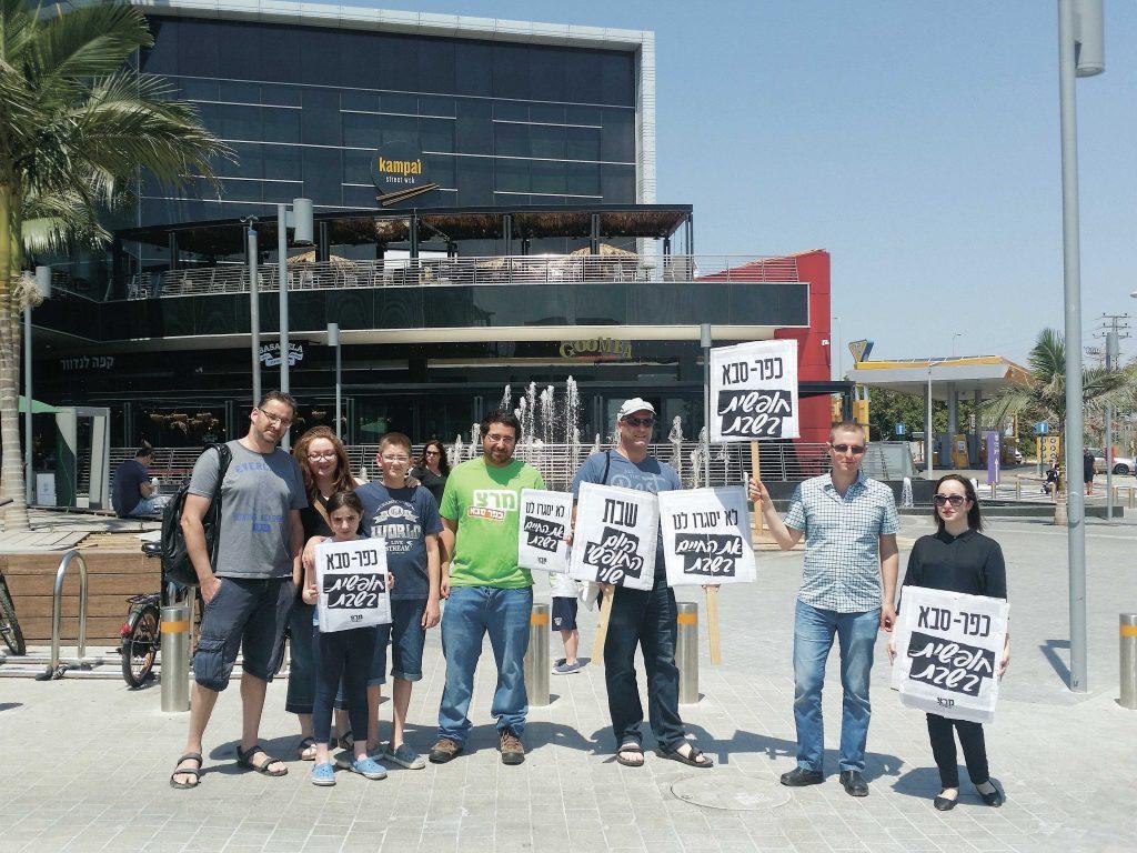 בתמונה הרסגור, קטנר ופעילי מרצ מחוץ לאושילנד צילום ברק קטנר