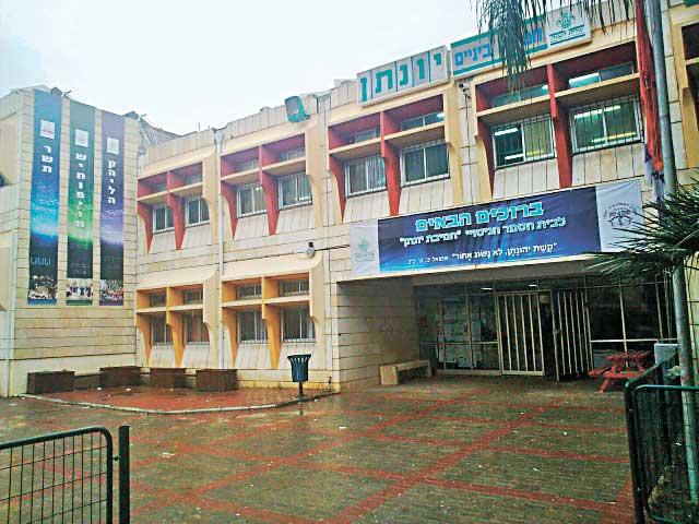 בית ספר יונתן רעננה צילום דוברות העירייה