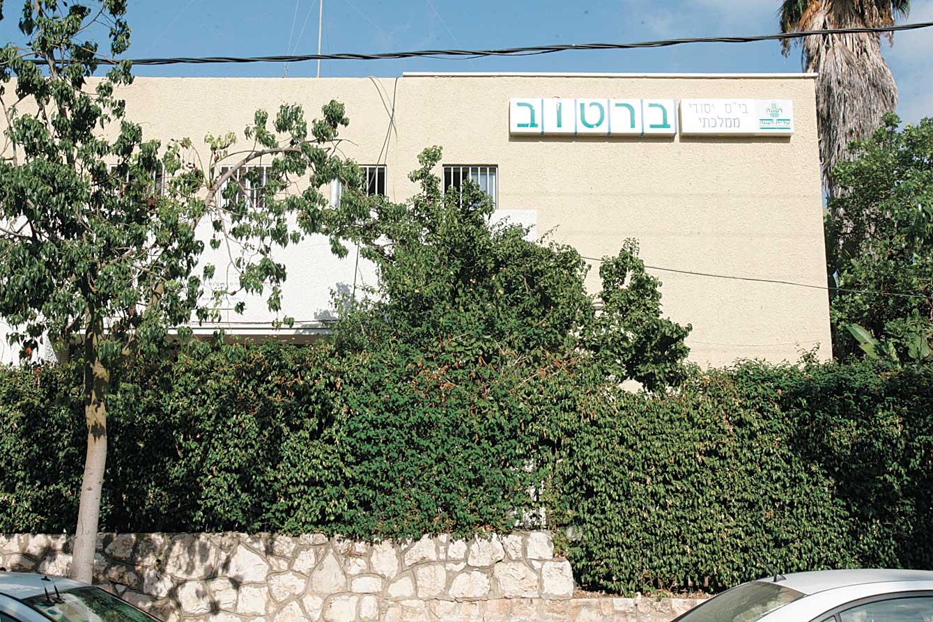 בית ספר ברטוב צילום ניר קידר