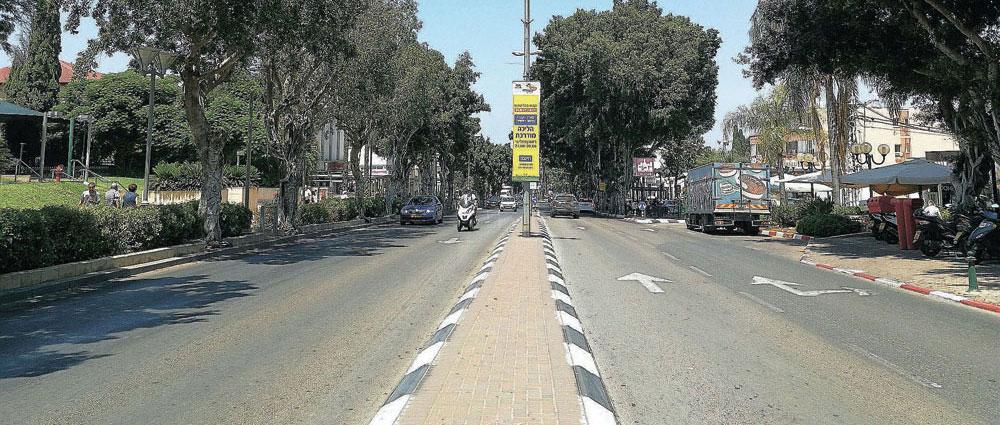 רחוב אחוזה צילום עזרא לוי