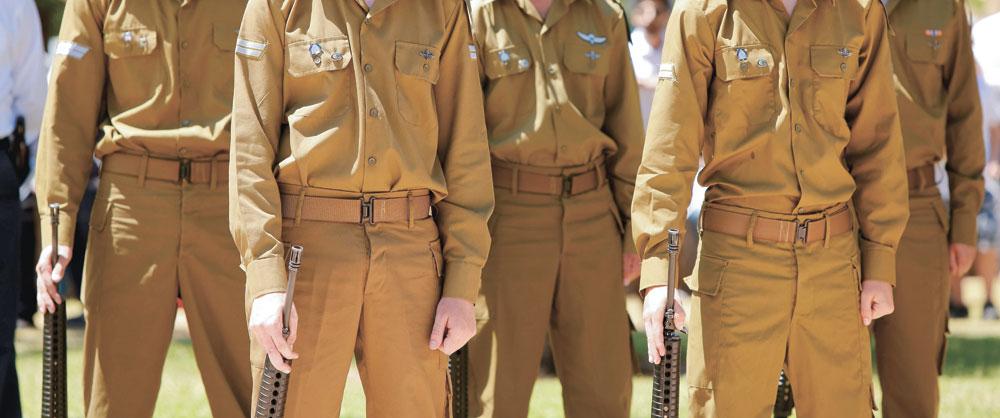 צילום אילוסטרציה חיילים