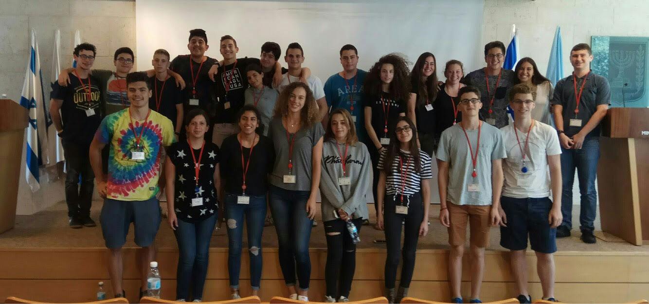 השגרירים הצעירים במשרד החוץ. צילום: עיריית רעננה