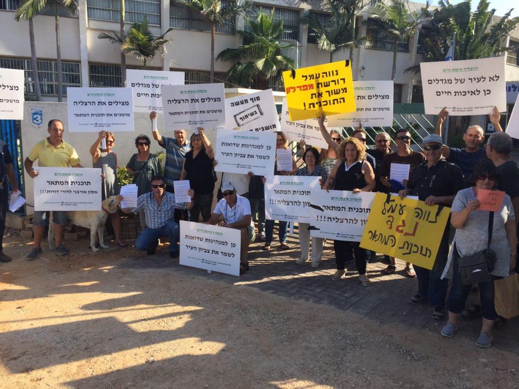 הפגנה של התושבים המתנגדים לתוכנית המתאר