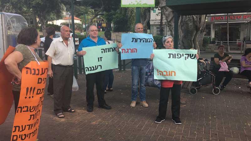 """ההפגנה נגד הנת""""צ"""