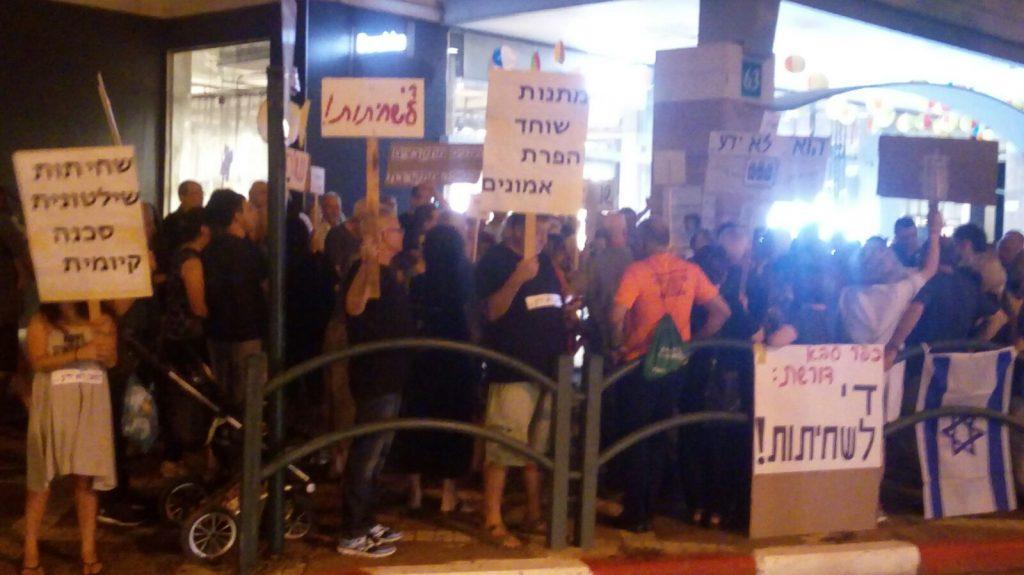 ההפגנה בכפר סבא, הערב