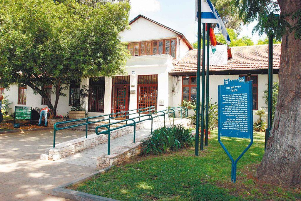 עיריית כפר סבא צילום ניר קידר