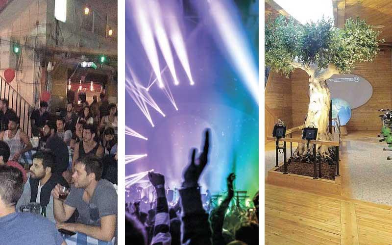 """מימין: מרכז מבקרים יער אילנות, מסיבת פול מון (אילוסטרציה), שינקין בר. צילומים יח""""צ,באדיבות לשכת הדוברות קק""""ל, א.ס.א.פ קריאייטיב/INGIMAGE"""