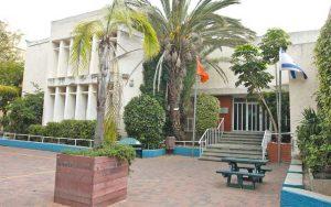 בית ספר היובל צילום עזרא לוי