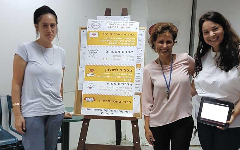 אלונה קרולפלד, תמירה נחום, ונרי פלד צילום: דוברות בית החולים לוינשטיין