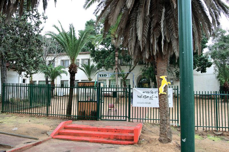 בית ספר מגד. צילום: עזרא לוי