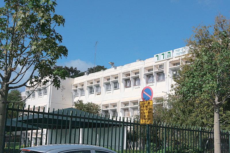 בית ספר הדר. צילום: עזרא לוי