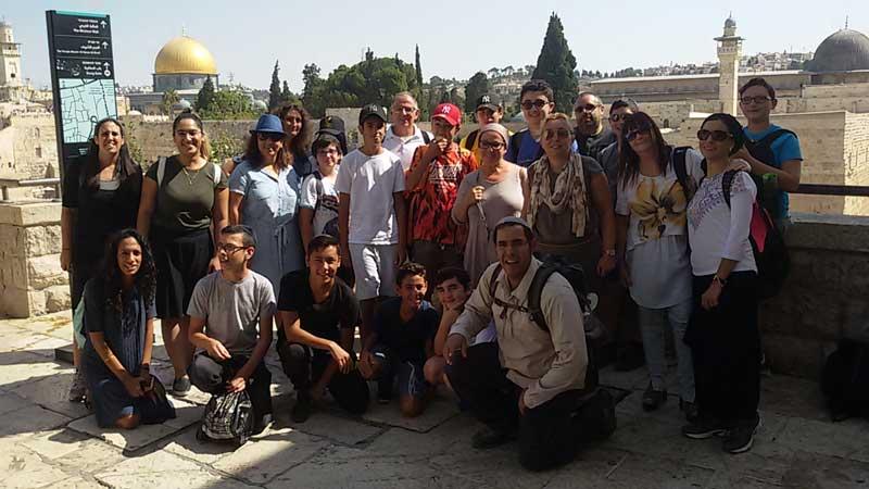 """תלמידי האולפן אמי""""ת חומ""""ש בטיול ראשון בירושלים. צילום אמי""""ת"""