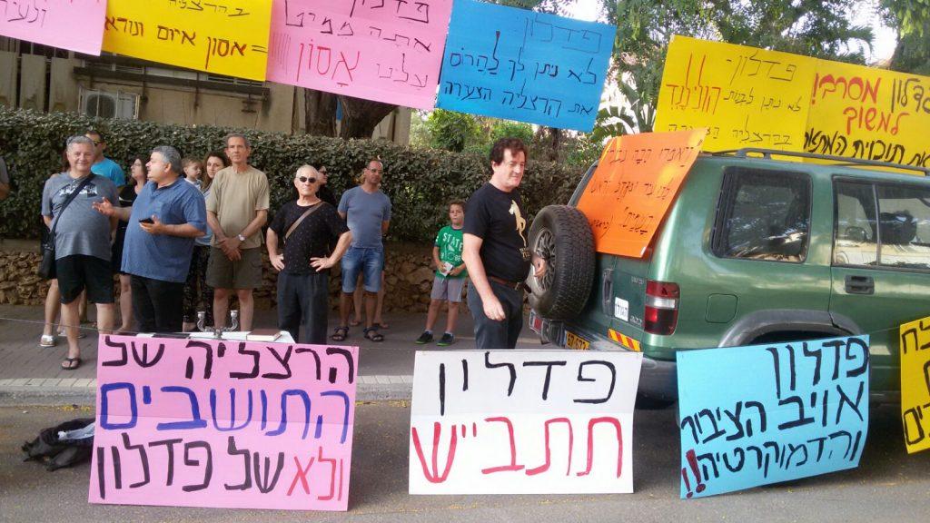אחת מההפגנות נגד תכנית המתאר. צילום ועד הפעולה