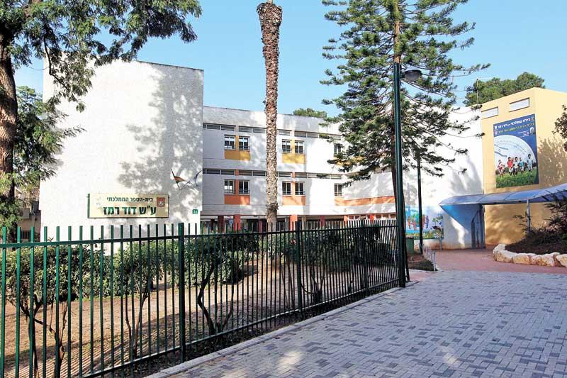 בית ספר רמז צילום עזרא לוי