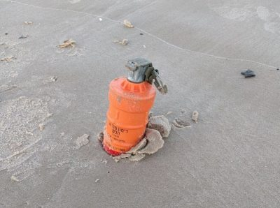 רימון ההלם שנמצא בחוף אכדיה