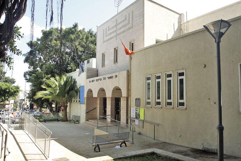 בית הכנסת הגדול. צילום עזרא לוי
