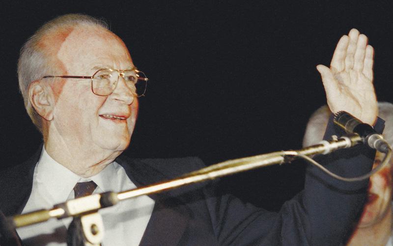 """יצחק רבין ז""""ל מהעצרת. צילום AFP"""
