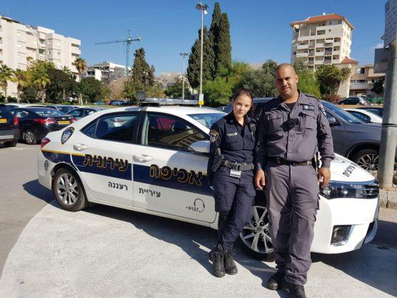 """השוטרת רס""""ל אניקו וילהם והפקח דוקר ביטון"""