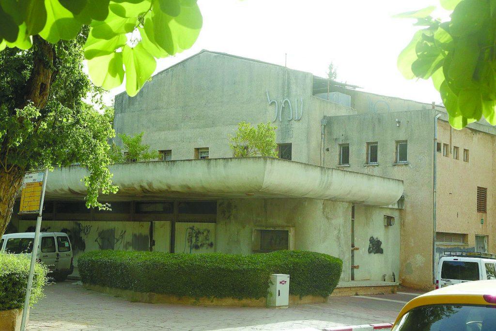 קולנוע עמל. צילום עזרא לוי
