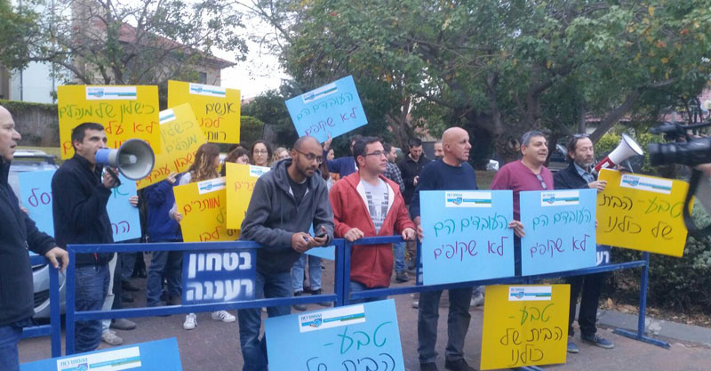 הפגנה מול ביתו של חמי פרס ברעננה. צילום באדיבות דוברות ההסתדרות