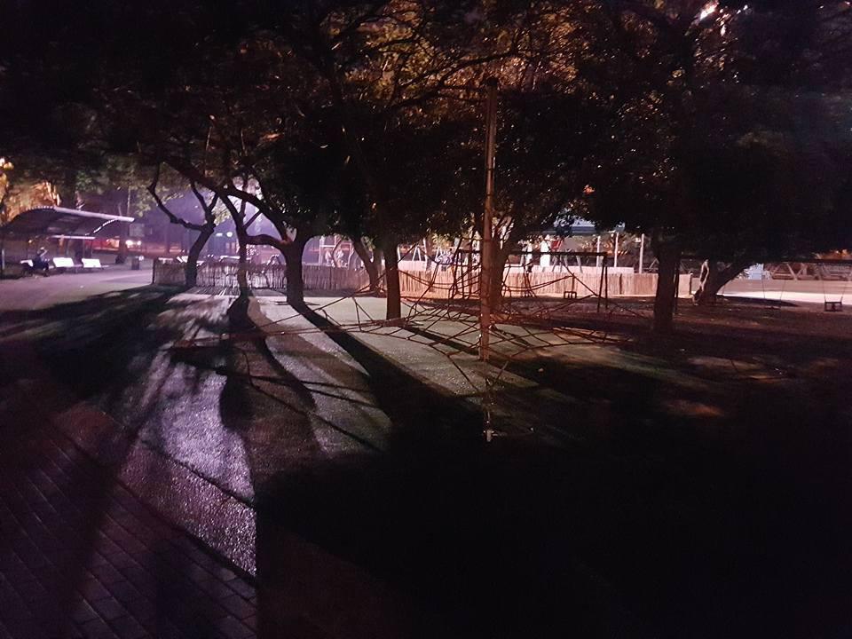 פארק רעננה בחמש אחר הצהריים