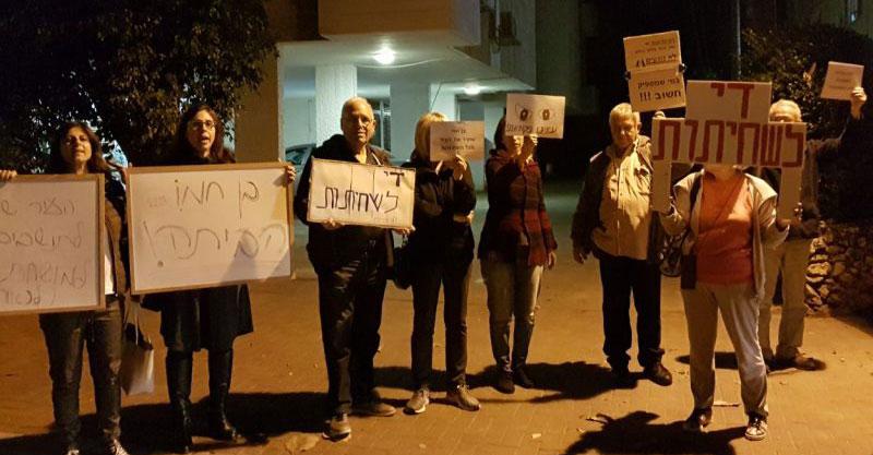 תושבים מפגינים מול ביתו של יהודה בן חמו