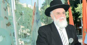 הרב יצחק פרץ. צילום באדיבות עיריית רעננה