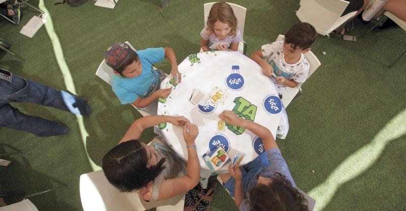 משחק ילדים. צילום אליהו הרשקוביץ