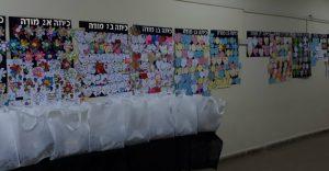 קיר הברכות שהכינו התלמידים וההורים