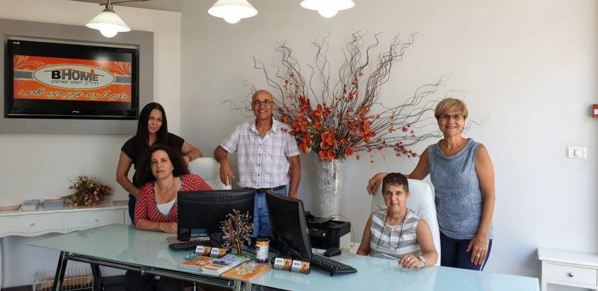 צוות המשרד. תמונה באדיבות