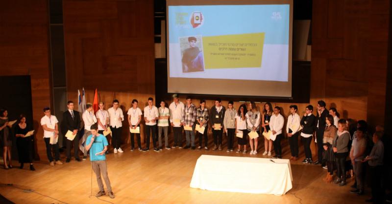 פסטיבל סרטי נעורים במובייל