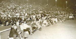 האמפיתיאטרון 1968, טקס קבלת פנים לאופסטרלנד צילום ארכיון רעננה