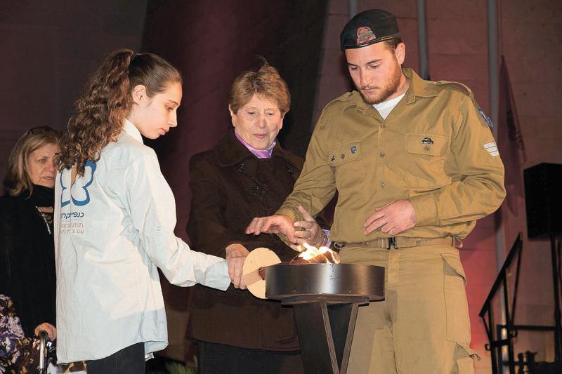 טקס יום השואה. צילום מיכל סלע