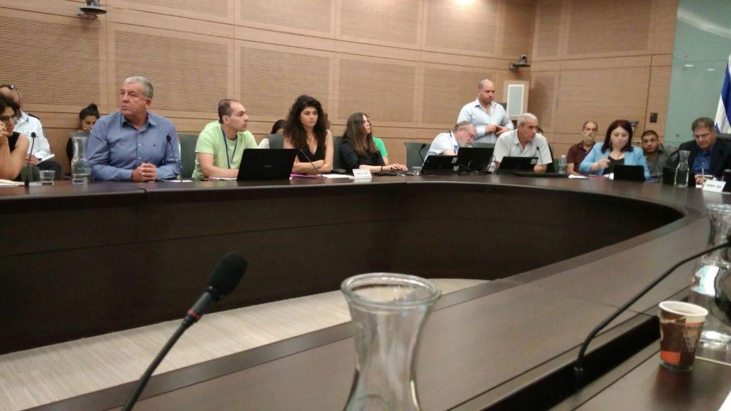 הדיון בוועדת הפנים והגנת הסביבה של הכנסת צילום אזרחים למען אוויר נקי