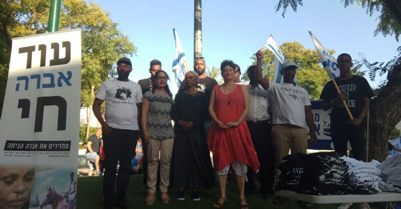 הפגנה למען אברה מנגיסטו. צילום דניאל סלגניק
