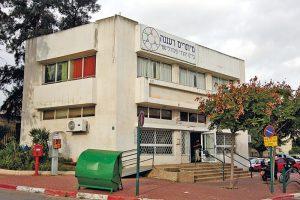 בית ספר מיתרים. צילום עזרא לוי