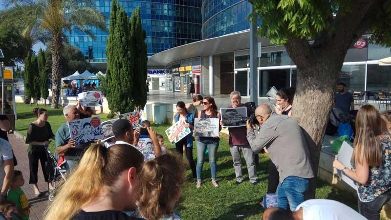 הפגנת הורים נגד הפקר הילדים. צילום דניאל סלגניק
