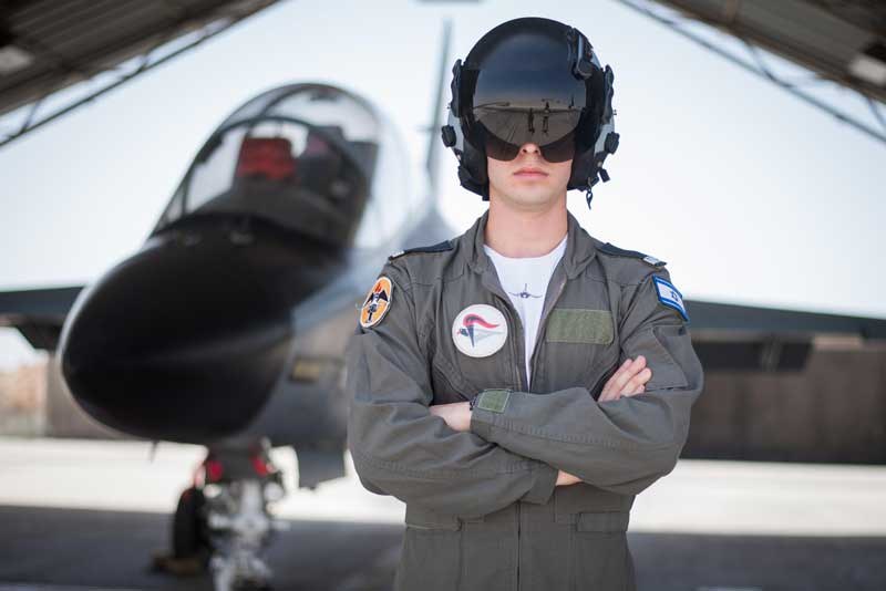 """סגן א', טייס קרב. צילום דובר צה""""ל"""