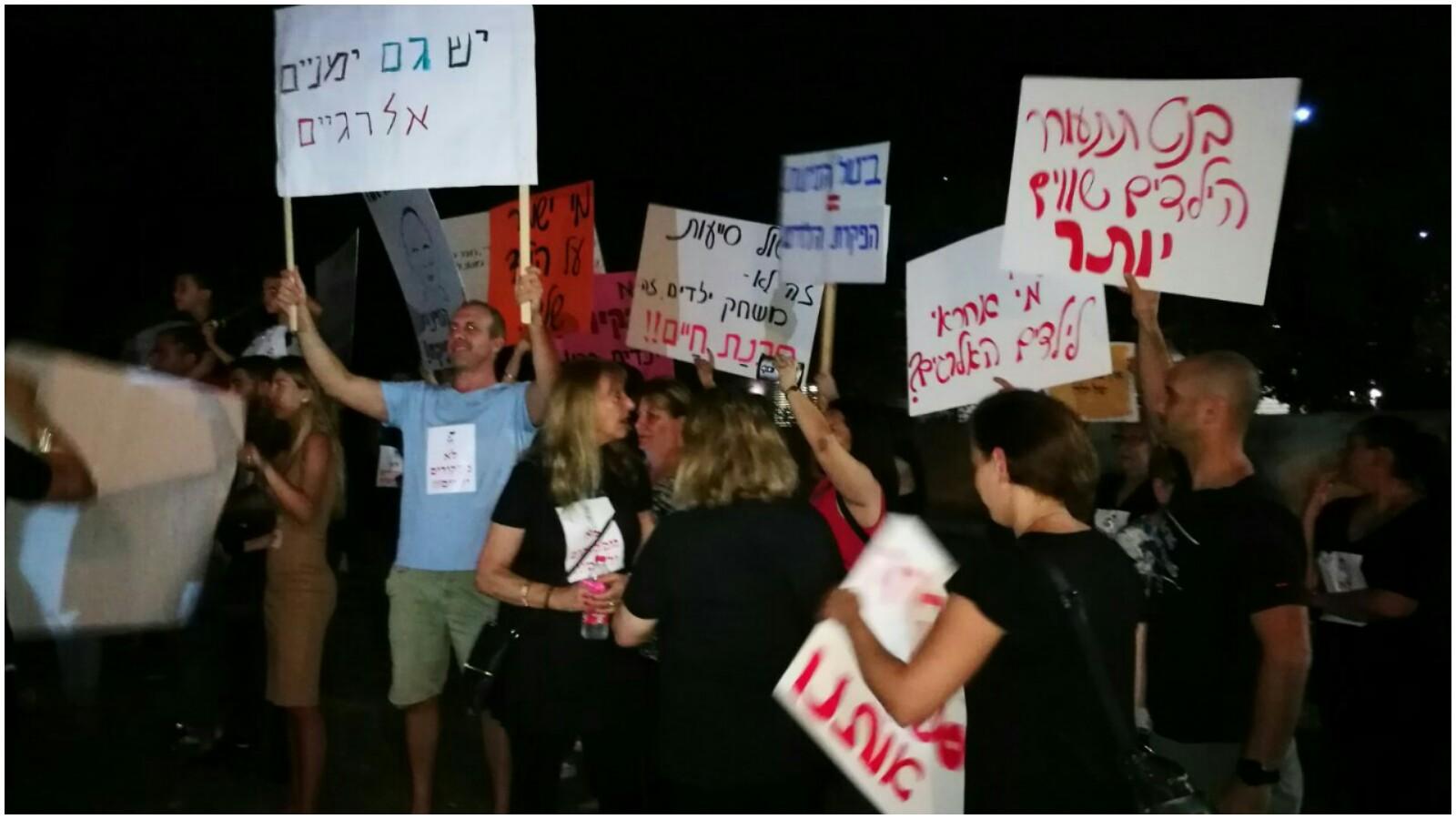 הפגנה מול ביתו של שר החינוך