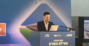 גיא זוארץ מנחה את טקס חניכת הרכבת החדשה צילום עזרא לוי