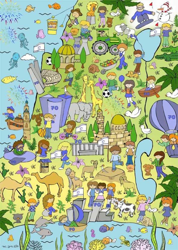 סיגל דינר גור-ילדים מטיילים בישראל