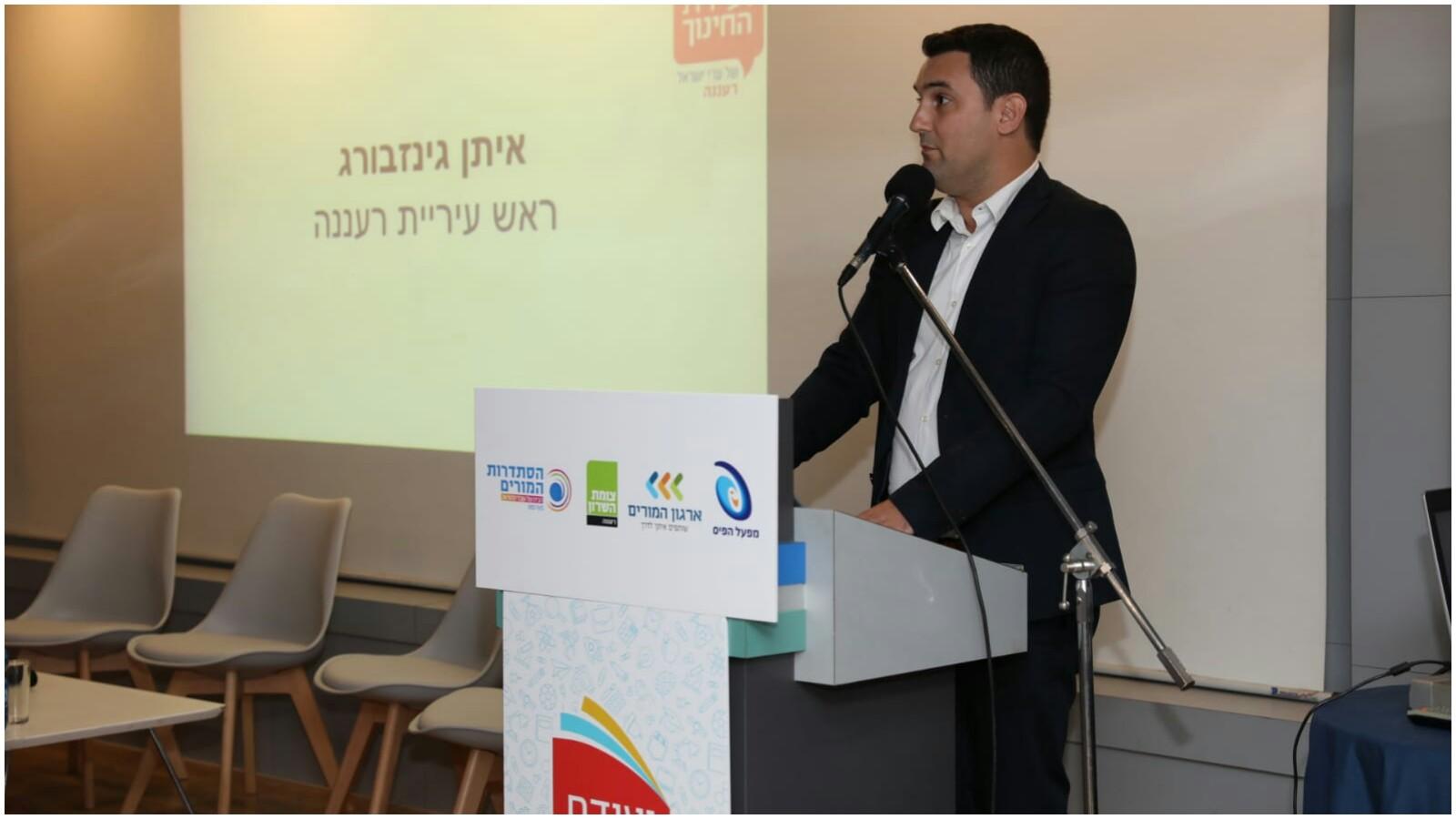 איתן גינזבורג צילום עזרא לוי