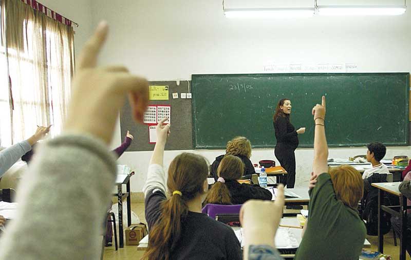 תלמידים בכיתה צילום אילוסטרציה למצולמים אין קשר לכתבה צילום ניר כפרי