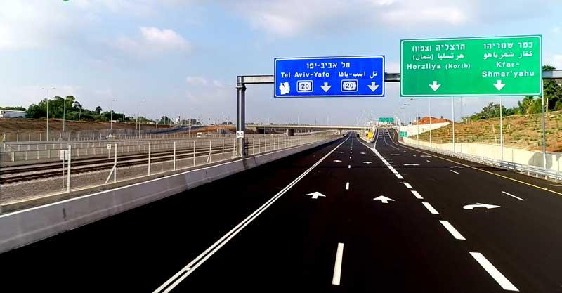 טקס חיבור כביש 531 וכביש 20. צילום נתיבי ישראל