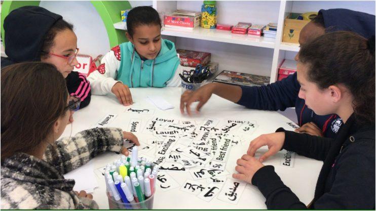 אנגלית לימוד משותף - תלמידות בשיעור אנגלית משותף ברמלה קרדיט: מירה מונייר